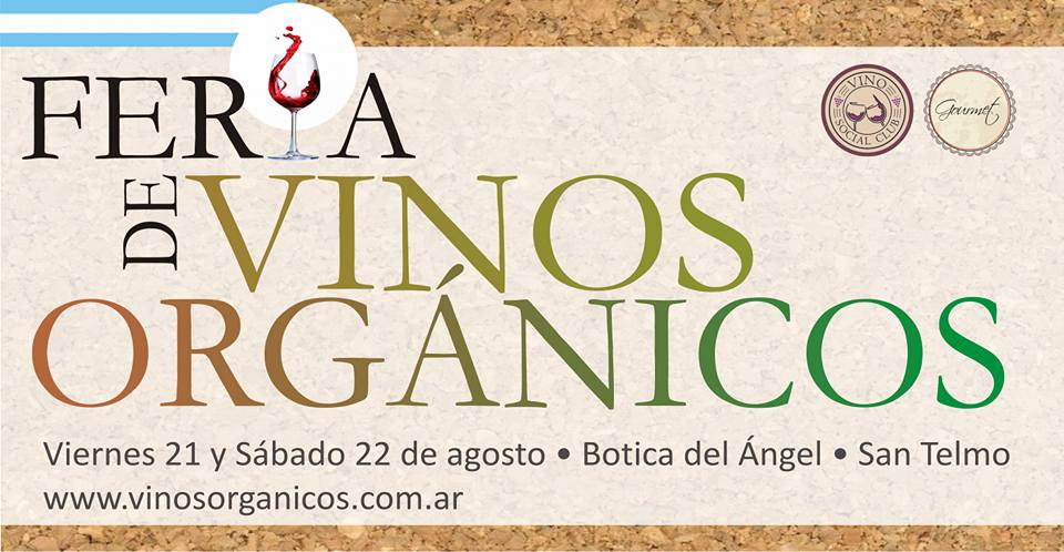 http://www.logiapetitverdot.com.ar/wp-content/uploads/2015/07/Feria-de-Vinos-Org%C3%A1nicos.jpg