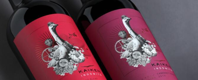 Kaiken Indómito, la nueva línea informal y descontracturada de Bodega Kaiken (3)